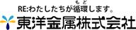 東洋金属株式会社